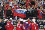 Krievijas izlases spēlētāju soliņš